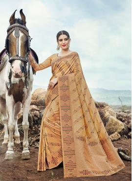 Brown Banarasi Silk Weaving Trendy Saree