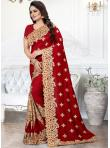 Delightsome Traditional Saree For Party - 1