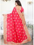 Sophisticated Silk Stone Work Hot Pink Traditional Saree - 2