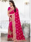 Vivacious Stone Work Silk Pink Traditional Saree - 1