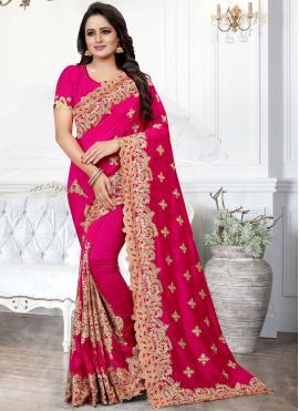Vivacious Stone Work Silk Pink Traditional Saree